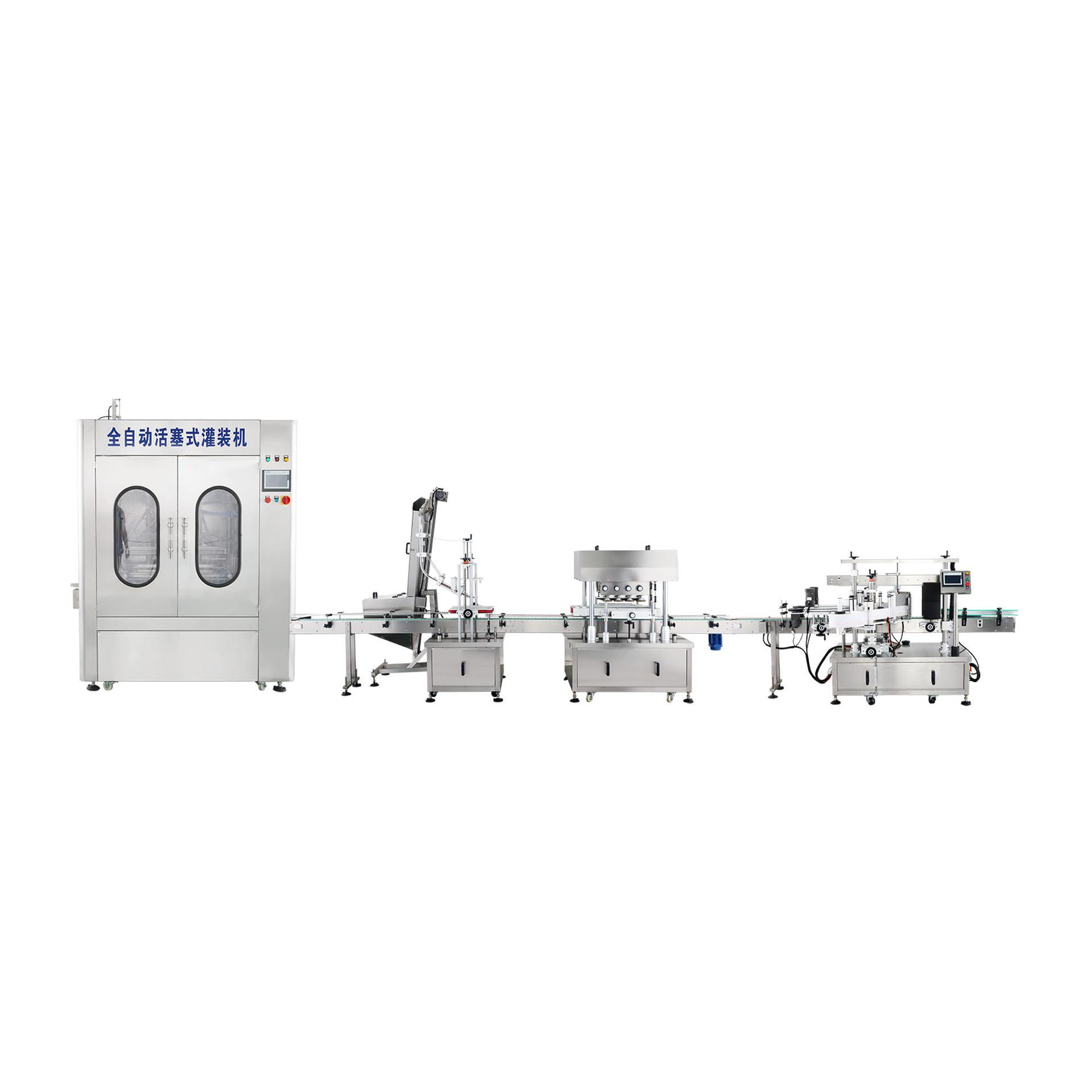 The shampoo shower gel filling production line